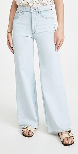 DL1961 - Hepburn 阔腿牛仔裤
