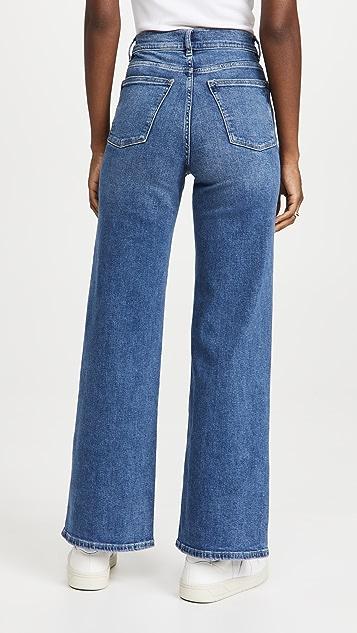 DL1961 Hepburn 复古阔腿牛仔裤