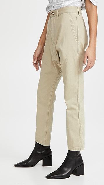 Denimist 斜纹棉布哈伦裤