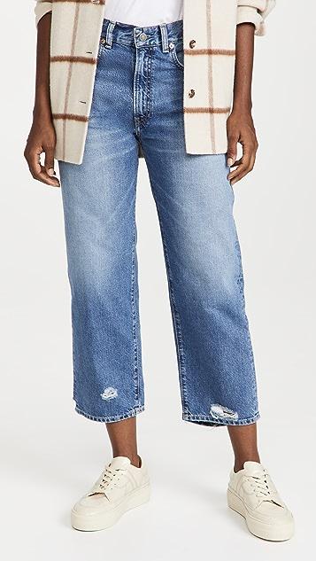 Denimist Pierce High Rise Jeans