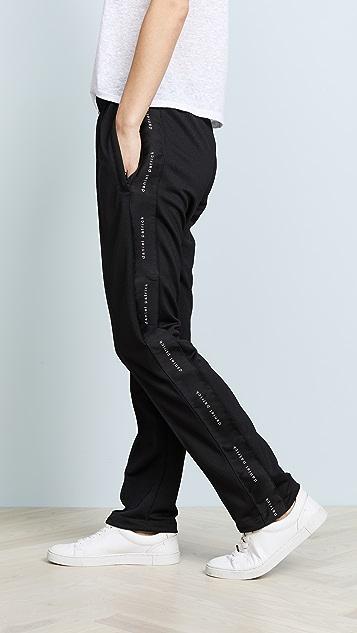 Daniel Patrick Heroine Track Pants