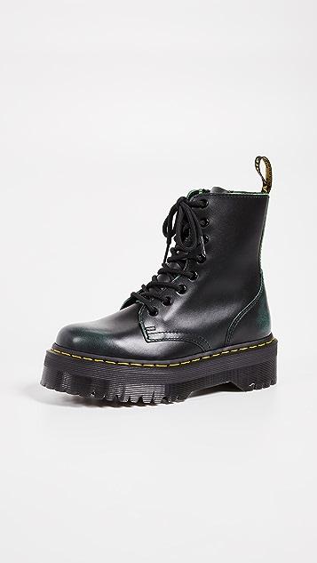 Dr. Martens Jadon 8 Eye Boots