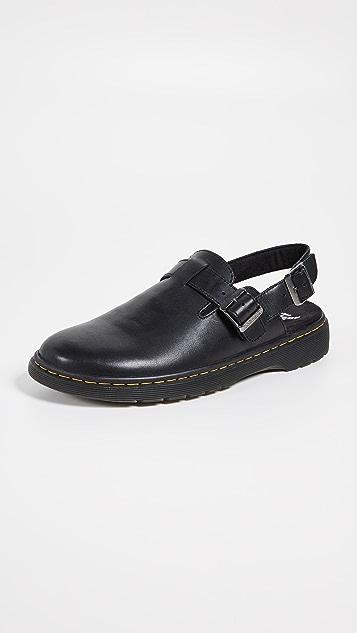 Dr. Martens Jorge RVE Slingback Sandals