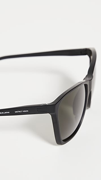 District Vision District Sky G15-Standard Running Sunglasses
