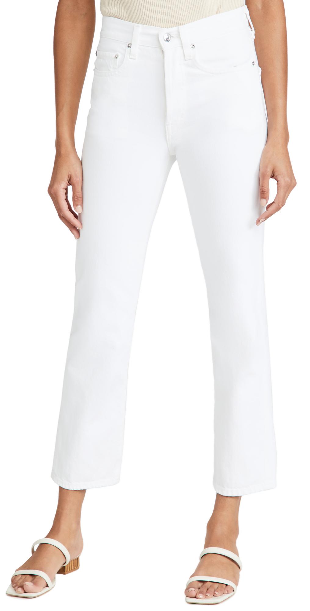 Kali Ankle Jeans
