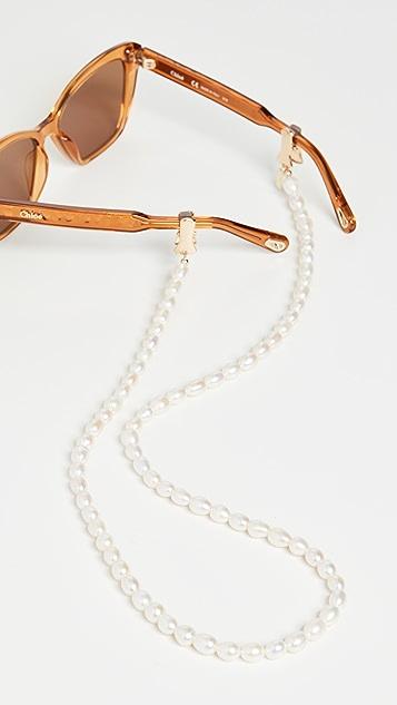 Eliou Солнцезащитные очки Samos с цепочкой