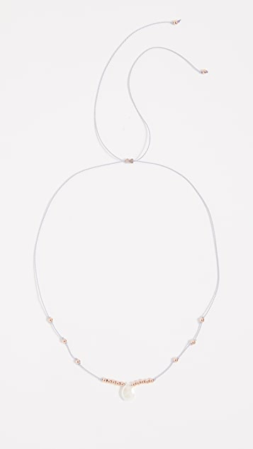 Ela Rae Silk Moonstone Necklace