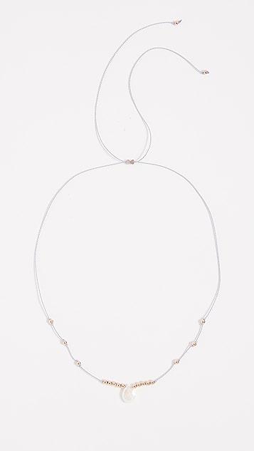 Ela Rae Silk Moonstone Necklace
