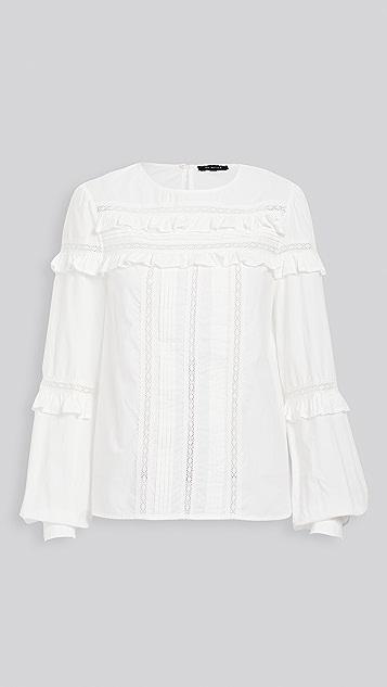 En Saison 蕾丝和细褶府绸女式衬衫