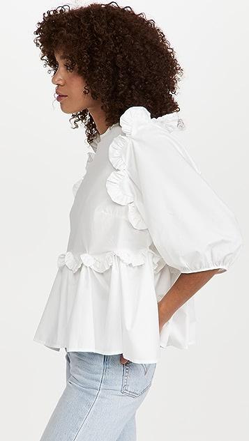 En Saison 府绸扇贝饰边女式衬衫