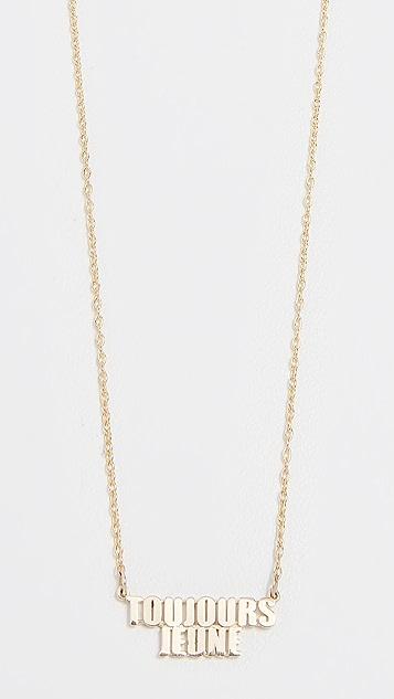 Established 14k Gold Toujours Jeune Necklace
