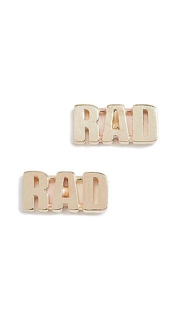 Established 14k Gold Rad Stud Earrings