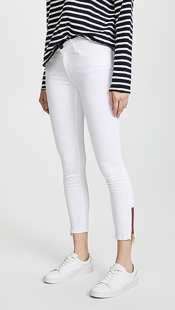 Etienne Marcel Skinny Jeans with Zip