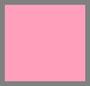 火烈鸟粉色