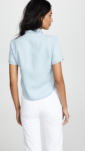 FRAME Shrunken Short Sleeve Shirt