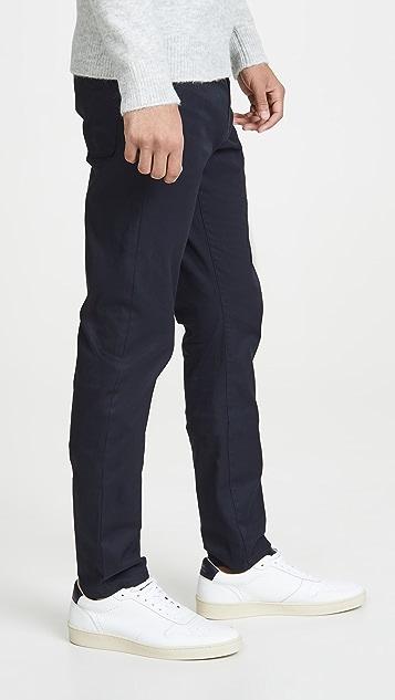 FRAME L'Homme Slim Tech Pants