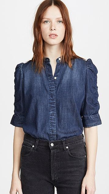 FRAME Рубашка на пуговицах с присборенными рукавами