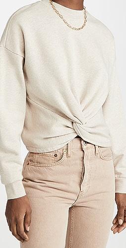FRAME - 扭褶运动衫