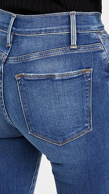 FRAME Le High Skinny Raw Edge Jeans
