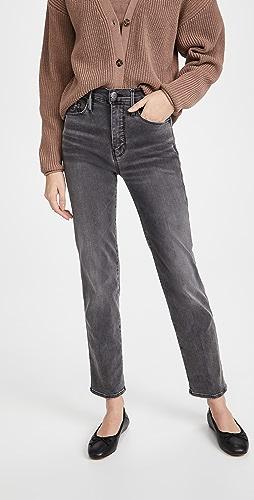 FRAME - Le Sylvie Slender Straight Jeans