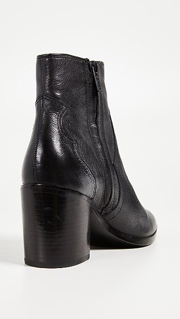 Frye Flynn Inside Zip Boots