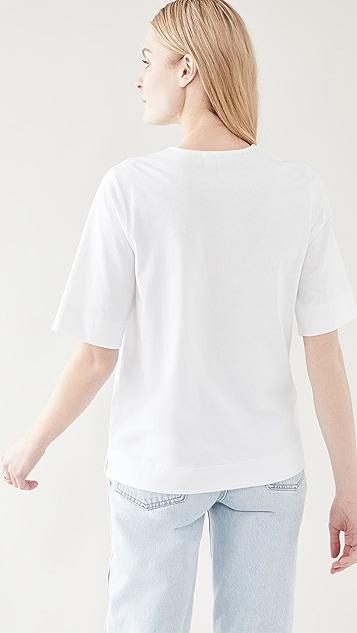 GANNI 基本款棉质平纹针织上衣