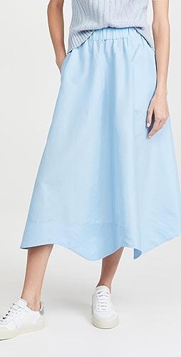 GANNI - 挺括塔夫绸半身裙