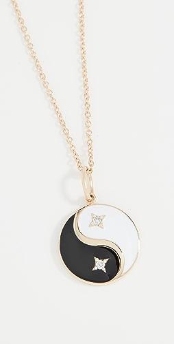 Gemma - Yin Yang Necklace