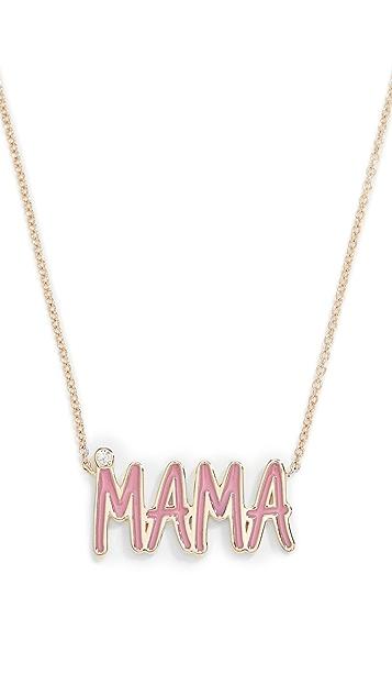 Gemma Mama Necklace