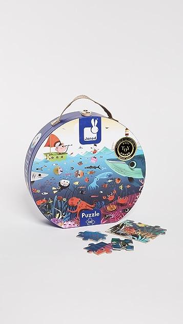Gift Boutique Child's Underwater World Puzzle