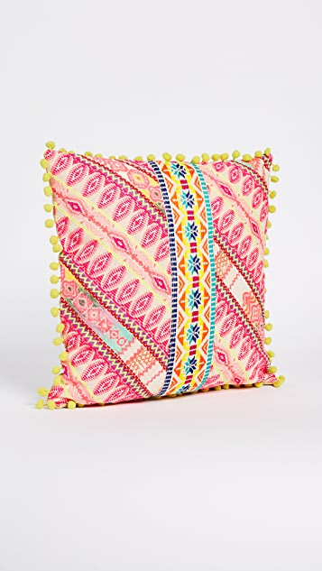 Gift Boutique Mosaic Pillowcase - Pink Multi