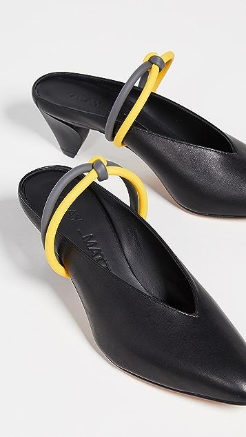 Gray Matters 荧光色穆勒鞋
