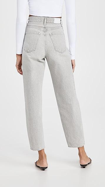 GOLDSIGN 裥褶弧形牛仔裤
