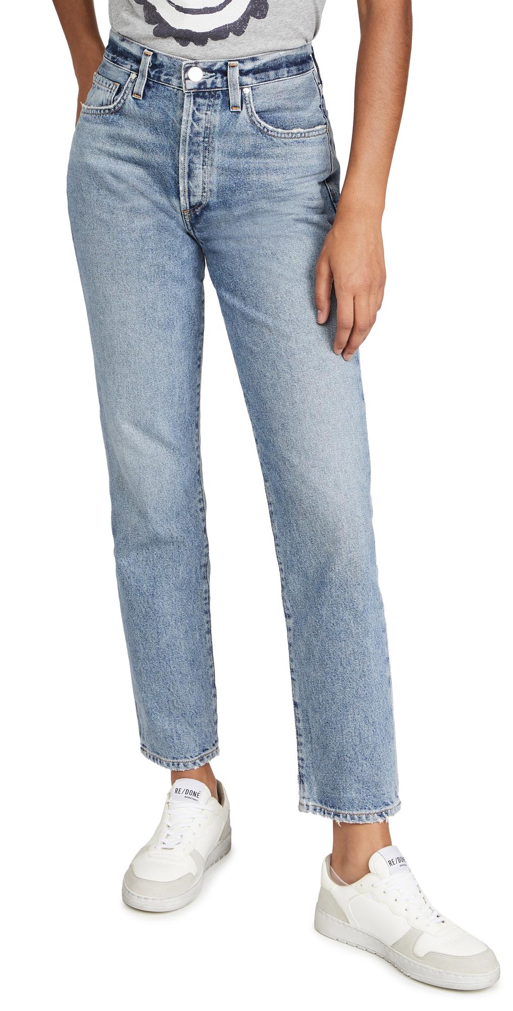 The Harper Jeans