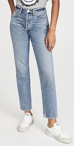 GOLDSIGN - The Harper Jeans