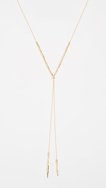 Gorjana Laguna Adjustable Necklace, Gold