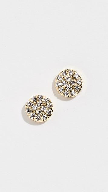 Gorjana Pristine Shimmer Stud Earrings
