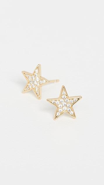 Gorjana Super Star Shimmer Studs