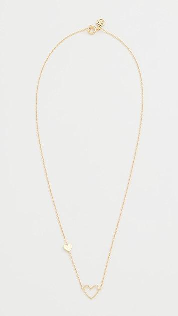 Gorjana Heart Asymmetrical Necklace