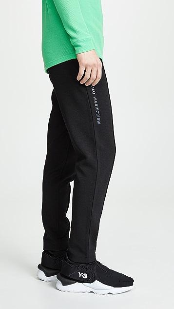 HALO Halo Trainer Pants