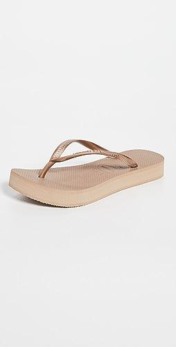 Havaianas - 窄版厚底夹趾凉鞋