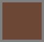 棕色 / 巧克力色