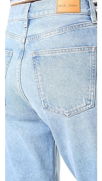 M.i.h Jeans Mimi High Rise Skinny Jeans