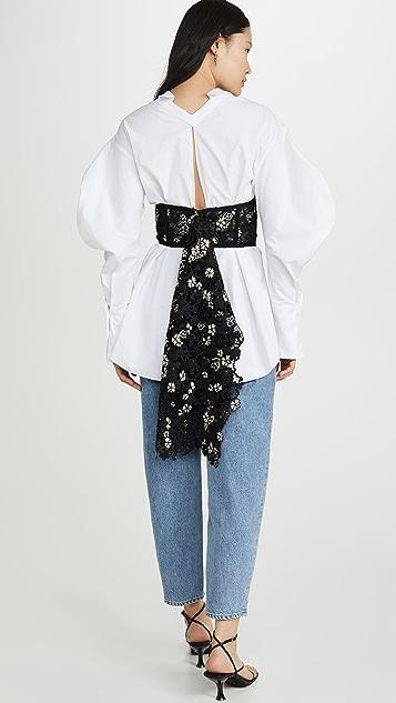 Hellessy Gemma 蕾丝紧身胸衣女式衬衫