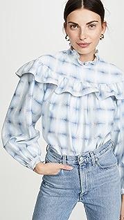 Heartmade Tasky 衬衫