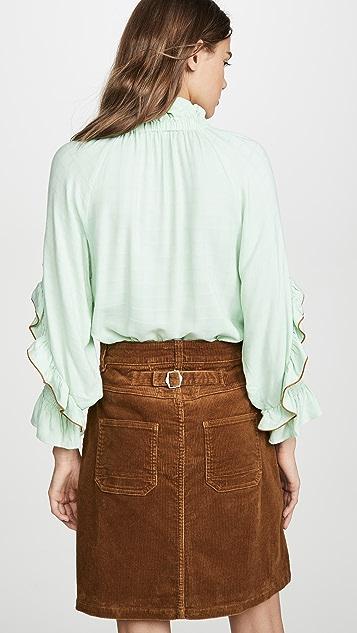 Hofmann Copenhagen Julianna 女式衬衫