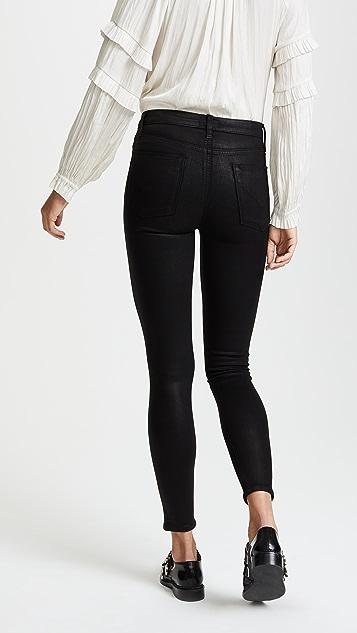 Hudson Bullocks High Rise Lace Up Jeans