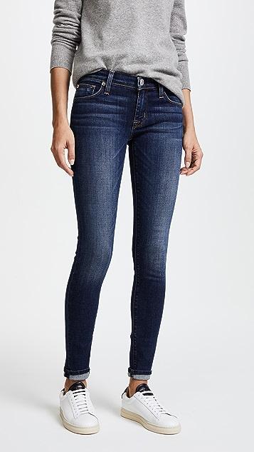 Hudson Krista Super Skinny Jeans - Solo