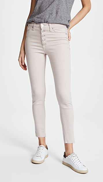 Hudson Barbara High Waist Super Skinny Jeans - Blushing