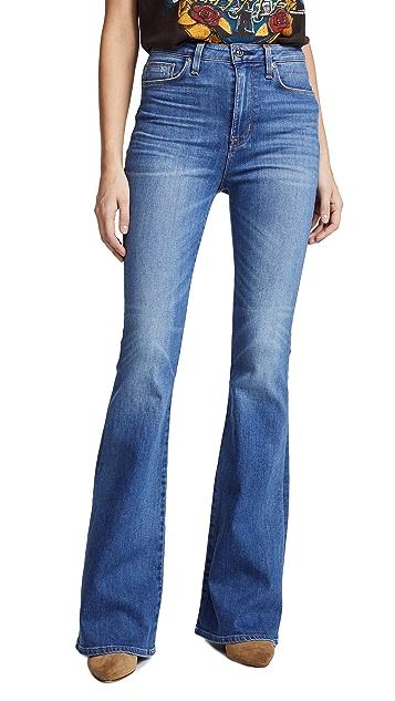 Hudson Kaia High Rise Flare Jeans